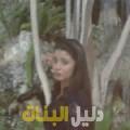 هاجر من محافظة طوباس دليل أرقام البنات و النساء المطلقات