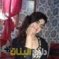 إسلام من محافظة طوباس دليل أرقام البنات و النساء المطلقات