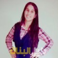 مني من بنغازي أرقام بنات للزواج
