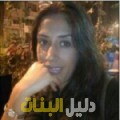 أريج من حلب أرقام بنات للزواج