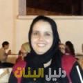ميار من محافظة طوباس دليل أرقام البنات و النساء المطلقات