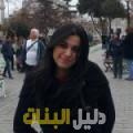 غزلان من القاهرة دليل أرقام البنات و النساء المطلقات