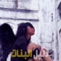 سرية من دمشق أرقام بنات للزواج