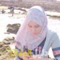 نسيمة من القاهرة أرقام بنات للزواج
