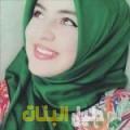 يسرى من حلب دليل أرقام البنات و النساء المطلقات
