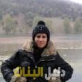 رجاء من دمشق أرقام بنات للزواج