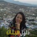 نهال من أبو ظبي أرقام بنات للزواج