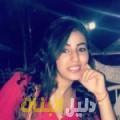 رنيم من الدار البيضاء أرقام بنات للزواج