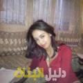 لارة من محافظة سلفيت أرقام بنات للزواج