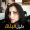 سيرينة من أبو ظبي أرقام بنات للزواج