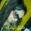 أريج من دمشق أرقام بنات للزواج