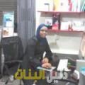 كبيرة من أبو ظبي أرقام بنات للزواج