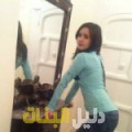 يمنى من محافظة سلفيت أرقام بنات للزواج