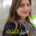 وسيمة من ولاد تارس أرقام بنات للزواج