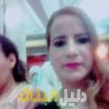 بشرى من محافظة طوباس دليل أرقام البنات و النساء المطلقات