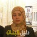 بتينة من بنغازي أرقام بنات للزواج