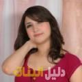 رميسة من حلب دليل أرقام البنات و النساء المطلقات
