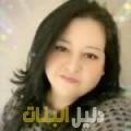 سورية من محافظة سلفيت أرقام بنات للزواج