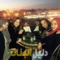 شادة من بنغازي أرقام بنات للزواج