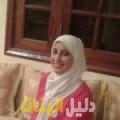 وداد من بيروت أرقام بنات للزواج