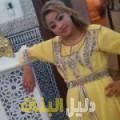 خدية من محافظة سلفيت أرقام بنات للزواج
