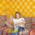 رامة من أبو ظبي أرقام بنات للزواج