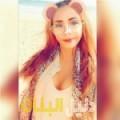حلى من ولاد تارس أرقام بنات للزواج