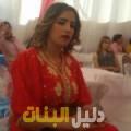 بتينة من حلب أرقام بنات للزواج
