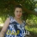 رباب من محافظة سلفيت أرقام بنات للزواج