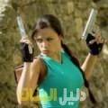 نور الهدى من دمشق أرقام بنات للزواج