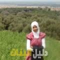 شاهيناز من أبو ظبي أرقام بنات للزواج