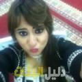 حلوة من محافظة طوباس أرقام بنات للزواج