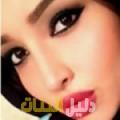 سهام من دمشق أرقام بنات للزواج