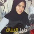 فرح من بنغازي أرقام بنات للزواج
