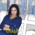إسلام من محافظة سلفيت أرقام بنات للزواج