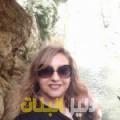 كريمة من أبو ظبي أرقام بنات للزواج