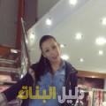 نيرمين من حلب أرقام بنات للزواج