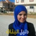 ناريمان من القاهرة أرقام بنات للزواج