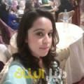 فدوى من أبو ظبي أرقام بنات للزواج