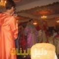 سيرينة من الرفاع الغربي أرقام بنات للزواج