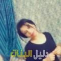 روان من ولاد تارس أرقام بنات للزواج
