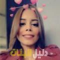 ريتاج من بيروت دليل أرقام البنات و النساء المطلقات