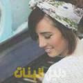 وهيبة من حلب أرقام بنات للزواج
