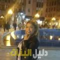 سعيدة من القاهرة أرقام بنات للزواج