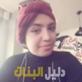 رفقة من القاهرة أرقام بنات للزواج