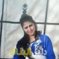 إقبال من محافظة سلفيت أرقام بنات للزواج
