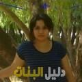 روعة من حلب أرقام بنات للزواج