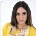 سيرينة من أبو ظبي دليل أرقام البنات و النساء المطلقات