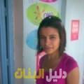 حياة من حلب دليل أرقام البنات و النساء المطلقات