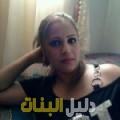 إكرام من دمشق أرقام بنات للزواج